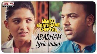 Video Trailer Meeku Maathrame Cheptha