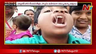 News Hour | Morning News | 20th August 2019 | Part 02 | NTV