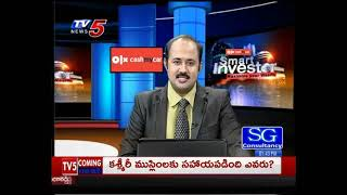 14th Aug 2019 TV5 News Smart Investor