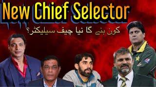 New Chief Selector | Mohsin | Moin | Misbah | Rashid | Shoaib | BolWasim |