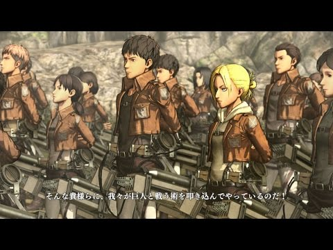 Attack on Titan - Training for the 104th - UCKy1dAqELo0zrOtPkf0eTMw