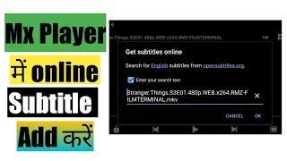 Mx player Me Subtitles Kaise Download Kare