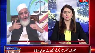 PTI has done economic onslaught of people: Siraj