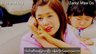 Will you kiss me? - G.NA (Playful Kiss Ost)Myanmar subtitle