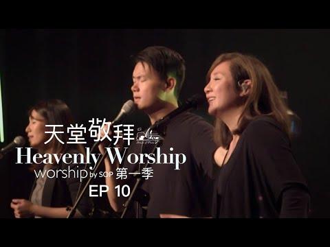 LIVE - EP10 HD :
