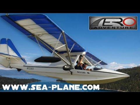 Aventura, Special Light Sport Aircraft, by Aero Adventure.