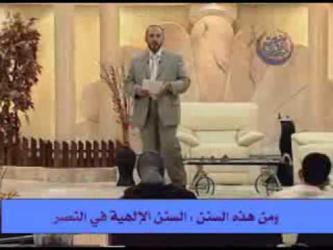 18- الزوجة كما يريدها النبي صلى الله عليه وسلم
