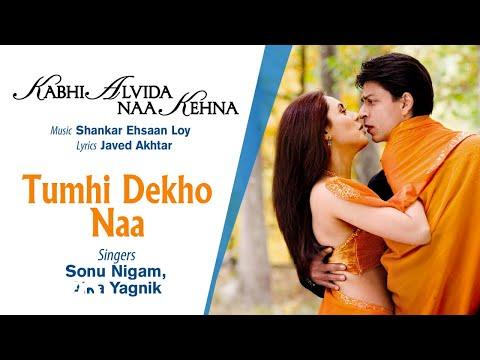 Official Audio Song   Kabhi Alvida Naa Kehna   Sonu Nigam   Alka Yagnik  Shankar Ehsaan... - UC3MLnJtqc_phABBriLRhtgQ
