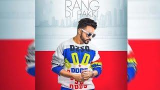 Rang Di Pakki ਹੋਵੇਗਾ Goldy ਦਾ New Song | Desi Crew | First Look | Dainik Savera