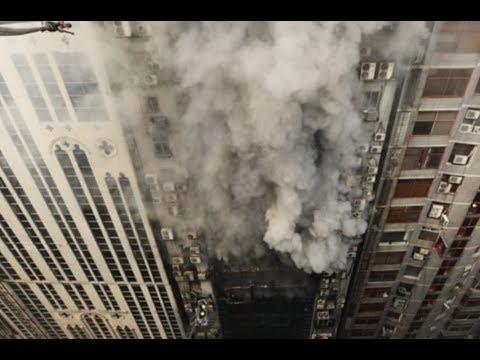 Breaking Bangladesh Skyscraper Inferno Blaze