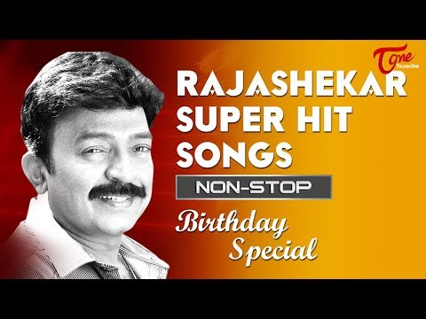 Rajasekhar Super Hit Songs Jukebox | Non Stop Video Collection | Birthday Special | TeluguOne