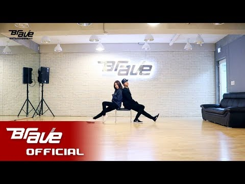 With U (Choreography Practice Version) [Feat. Kim Chung Ha]
