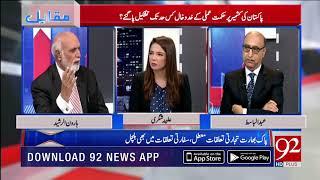 MUQABIL With Haroon Ur Rasheed | 7 August 2019 | Abdul Basit | Alina Shigri | TSP