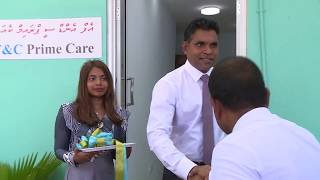 Vice President inaugurates Clinic and Pharmacy Services in Thilafushi