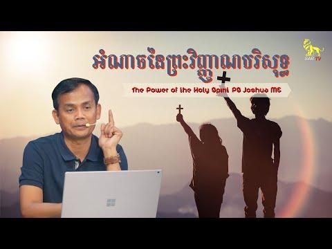 The Upper Room Bible Study  16 February 2021 (Live)