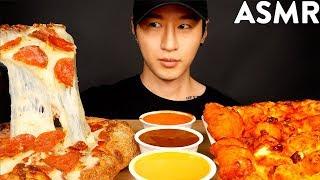 ASMR CHEESY PEPPERONI PIZZA & BUFFALO CHICKEN MUKBANG (No Talking) EATING SOUNDS | Zach Choi ASMR