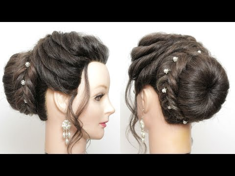 Bun Updo With Fishtail Braid. Hairstyle For Prom, Wedding