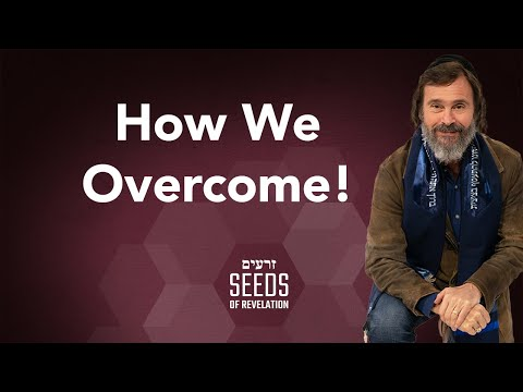 How We Overcome!