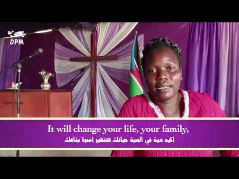 Leaders training South Sudan - Derek Prince Ministries Outreach