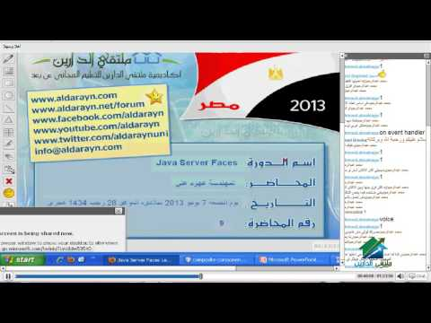 Java Server Faces   Aldarayn Academy   lecture 9