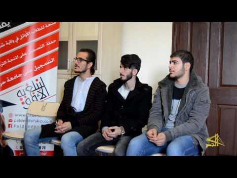 """تعلم اللغة التركية مع الأستاذ ابراهيم اسكي أوجاك """"الحلقة 11"""""""