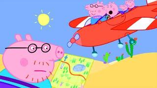 Peppa Pig Full Episodes - Peppa Pig Around the World  - Cartoons for Children