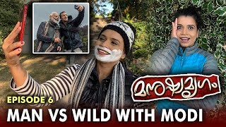 EP 6: Man VS Wild With PM Narendra Modi | Bear Grylls | Malayalam News | Sunitha Devadas