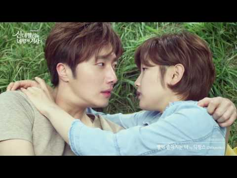 You Pour a Star (OST. Cinderella and Four Knights)