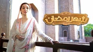 Shehar-e-Ramzan With Juggan Kazim | Sehar Transmission | 19 May 2019 | 24 News HD
