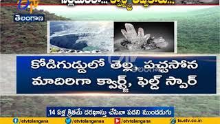 Uranium Mining Set to Destroy in Nallamalla | A report