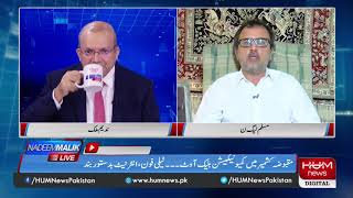 Program Nadeem Malik Live, 21 August 2019   HUM News