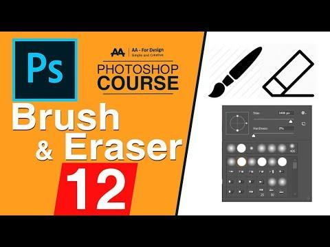 12 - اداه الفرشه و الممحاه :: كورس فوتوشوب - Photoshop Course l Brush & Eraser Tool
