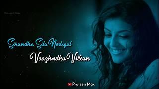 Watch Malargale Malargale Tamil Female Song Lyrics Whatsapp