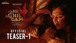 Video Trailer Prathi Poovankozhi