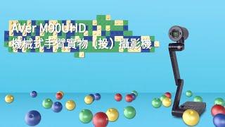 M90UHD 產品介紹