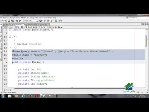 Named Query Using Annotations XML File|Aldarayn Academy| Lec 22
