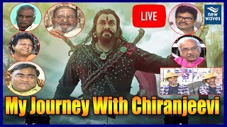 Tollywood Celebrities About Chiranjeevi | My Journey With Chiranjeevi | New Waves