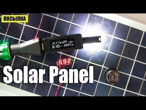 Energy Solar Panel 12V 30W . Тест солнечной панели - UCu8-B3IZia7BnjfWic46R_g