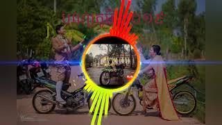 Bun phum khmer remix 2019 បុណ្យភូមិ khmer krom music
