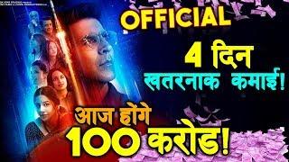 Mission Mangal की लगातार चौथे दिन रिकॉर्ड तोड़ कमाई   100 CRORE   Akshay Kumar
