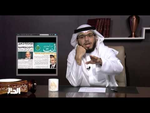 برنامج الاتطغوا في الميزان -علاقة مشايخ الخليج بالإخوان - وسيم يوسف