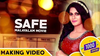 Video Trailer Safe