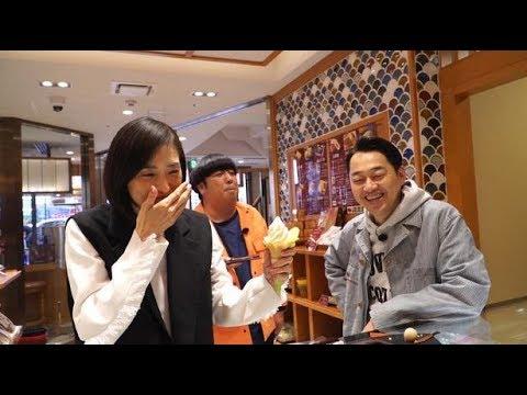 天海祐希、バナナマンの新番組の初回ゲストに!「歌いながら踊ってらっしゃったよ」