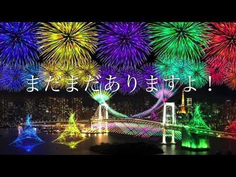 Хойшлогдсон ''Токио-2020'' олимпийн галын наадам