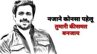 Watch Attitude dialogue whatsapp status emraan hashmi