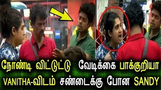 Watch Bigg Boss Tamil 3 13th Aug 2019 Promo 3 Day 51 Ep 52