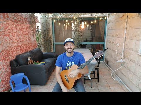 Singing Under My Sukkah (Immanuel)