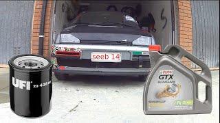 Cambiare olio Fiat Cinquecento da 1991