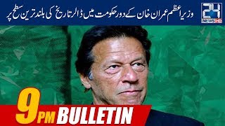 News Bulletin | 9:00pm | 21 May 2019 | 24 News HD