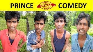 Prince Kumar Comedy | Prince Comedy | Prince Kumar | Vigo Video | PRIKISU Series | Part 188